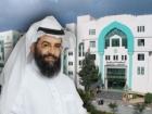 الدكتور ابو عراد الى المدينة المنورة لمناقشة (رسالة الماجستير) التي أشرف عليها
