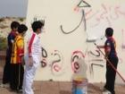 """حملة """"فينا خير""""  لإزالة الكتابات العبثية بمحافظة تنومة"""