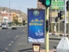 """عدم التنسيق مع المحافظة يؤجل حملة """"النهر الجاري"""" للأحد القادم"""