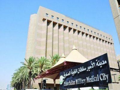 منع «الجينز» في قسم الأسنان بمدينة سلطان الطبية العسكرية بالرياض