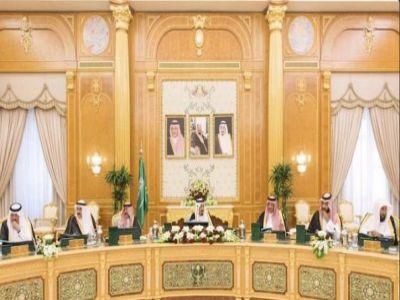 مجلس الوزراء يوافق على نظام رسوم الأراضي البيضاء