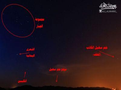 توثيق مصور لظهور نجم سهيل من سماء تنومة فجر الأربعاء 14-11-1437 الموافق 17-8-2016