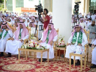 جامعة الملك خالد تحتفل باليوم الوطني الـ86 وتكرم المشاركين