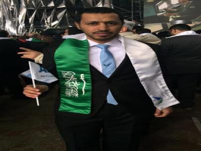 مدينة الملك عبدالعزيز تكرم المهندس #العمري على مشاركته في صناعة (أنتونوف)