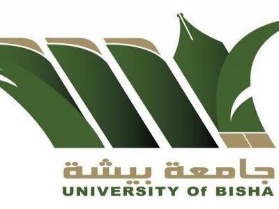 #جامعة_بيشة تدعم البحث العلمي وتدشن برنامجا إلكترونياً