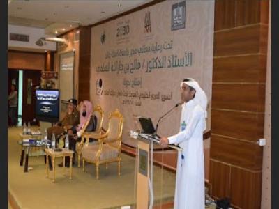 مستشفى عسير المركزي يشارك في فعاليات أسبوع المرور الخليجي