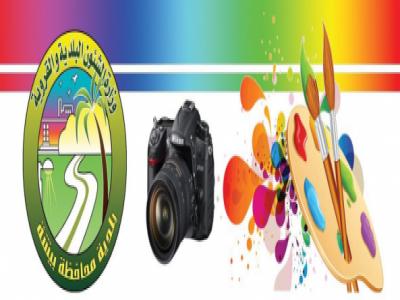 بلدية #بيشة تحت تنظم معرض فوتوغرافي وتشكيلي