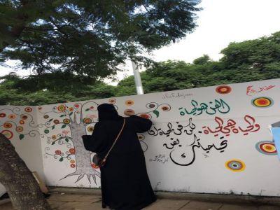 """إسهامات المرأة الأبهاوية ب"""" عاصمة للسياحة العربية"""".. 7 نماذج"""