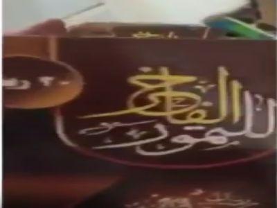 مع قرب شهر #رمضان عمالة تتلاعب بمواد غذائية