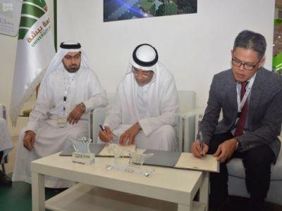 جامعة بيشة تشارك في المعرض والمؤتمر الدولي للتعليم العالي