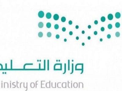التعليم تبحث دور خطة برامج التوعية الإسلامية في المناطق والمحافظات لتحقيق رؤية المملكة 2030