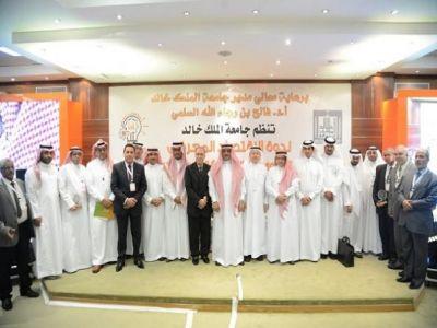 مدير جامعة الملك خالد يفتتح ندوة الاقتصاد المعرفي ودوره التنموي في المملكة العربية السعودية