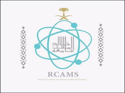 إنتاج 5 مركبات جديدة مطورة بتقنية النانو بجامعة الملك خالد