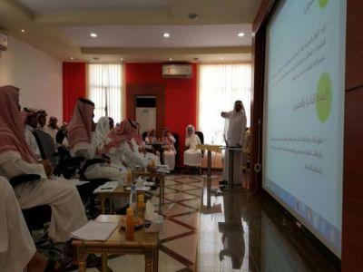 فرع الشؤون الاسلامية بعسير ينظم ورشة عمل عن لائحة إدارة الأداء الوظيفي