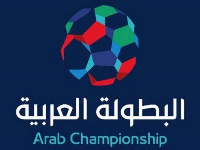 10 ملايين ريال لبطل كأس العرب
