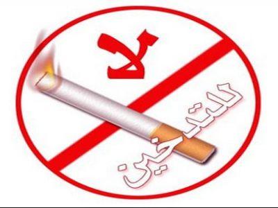الصحة : إطلاق حملة توعوية غير مسبوقة للإمتناع عن التدخين