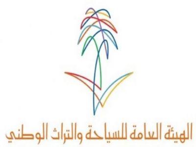 سياحة عسير تدعو المهتمين والباحثين للمشاركة في ملتقى آثار المملكة