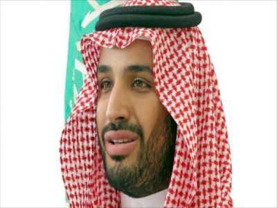 مسئولو عسير يهنئون الأمير محمد بن سلمان باختياره ولياً للعهد