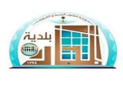 بلدية محافظة المجاردة تنهي استعداداتها لاستقبال عيد الفطر المبارك