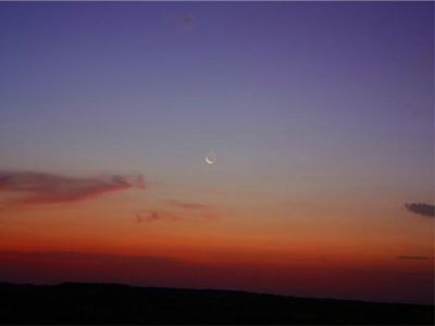 الديوان الملكي : غداً الأحد أول أيام عيد الفطر المبارك حسب تقويم أم القرى