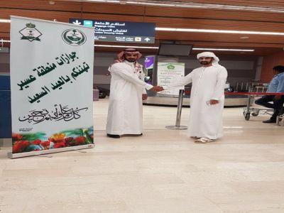 بالصور  معايدة جوازات مطار ابها الإقليمي  للمسافرين