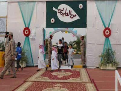 قيادة المنطقة الجنوبية تحتفي بأسر الشهداء والمرابطين بمناسبة عيد الفطر المبارك