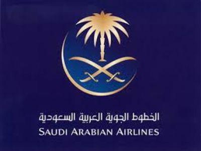 الخطوط السعودية تحدد مواعيد عملها خلال عيد الفطر المبارك