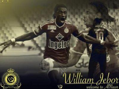 """""""النصر"""" يعلن تعاقده رسمياً مع المهاجم الليبيري جيبور لمدة 3 سنوات"""