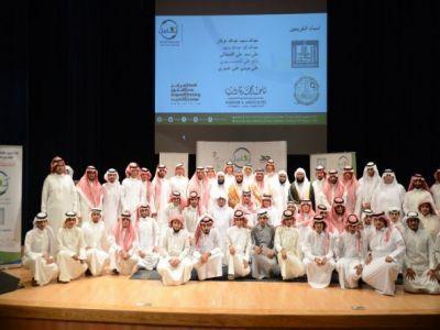 """60 قانونيا من مبادرة """"#تكامل"""" تخرجهم #جامعة_الملك_خالد لتقديم المعونة القضائية"""