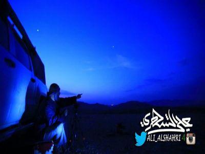من سماء محافظة تنومة: أول توثيق مصور لظهور نجم سهيل في المملكة لعام1438