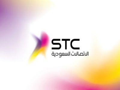 STC تمنح عملاءها مكالمات مفتوحة داخل وخارج الشبكة مجاناً لمدة يومين بمناسبة تأهل المنتخب السعودي لنهائيات كأس العالم