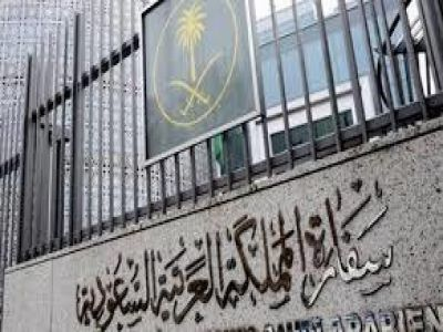 السفارة السعودية في أنقرة تنشر إرشادات بشأن الدخول والإقامة في تركيا