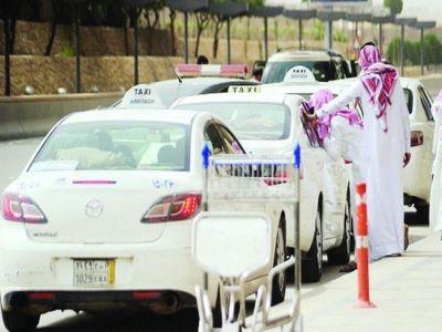 هيئة النقل العام: إيقاف إصدار تراخيص الأجرة الخاصة