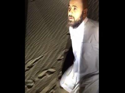 """بيان الجمعية الوطنية لحقوق الإنسان بخصوص حالة الحاج القطري """"حمد المري"""""""