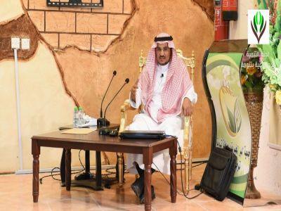 [نباتاتنا المحلية وأهميتها الاقتصادية والجمالية] د أحمد بن سعيد بن قشاش