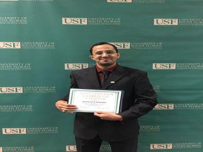 الدكتور آل عبدالله ضمن قائمة أميز الباحثين وأساتذة المستقبل