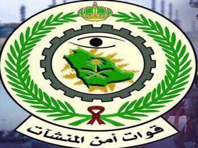 قوات أمن المنشآت تعلن نتائج المرشحين للقبول النهائي