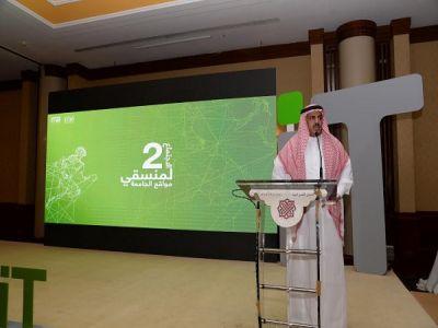 مدير جامعة الملك خالد يرعى لقاء منسقي المواقع الإلكترونية بالجامعة  ويدشن صحيفة آفاق الإلكترونية