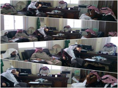 ورشة تدريبية لمناقشة المنظومة الإشرافية بمكتب تعليم #بني_عمرو