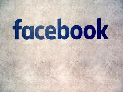 فيسبوك تعتزم التوسع في الذكاء الصناعي للمساعدة في منع الانتحار