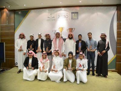 مدير جامعة الملك خالد يرعى ختام الأولمبياد الثقافي الرابع