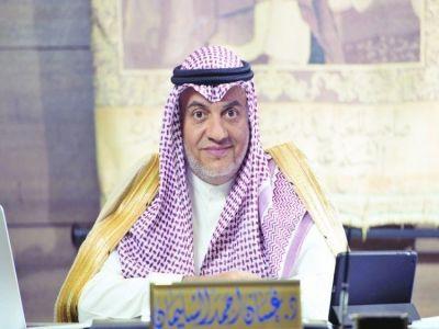 أمر ملكي: إعفاء غسان السليمان المستشار في وزارة التجارة والاستثمار من منصبه