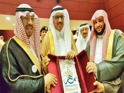 """""""محافظ المخواة """" يُدشن الهوية الجديدة لجمعية تحفيظ القرآن الكريم ( ماهر )"""