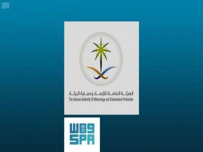 الهيئة العامة للأرصاد تطلق مبادرة الفحص البيئي الدوري لمحطات الوقود ومراكز الخدمات