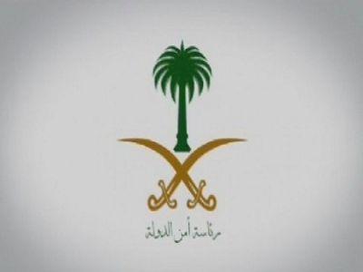 أمن الدولة: مقتل المطلوب عبدالله بن ميرزا القلاف
