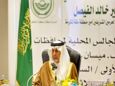 أمير منطقة مكة المكرمة يعلن عن مشاريع بأكثر من 14 مليار في الطائف والمويه وميسان