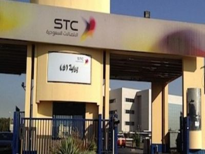 """STC"" تتحول لإصدار فواتيرها وفقاً للتقويم الميلادي.. وهكذا ستحسب الفروقات المالية"