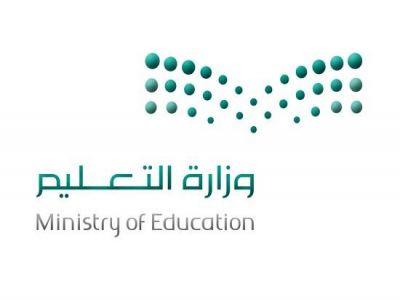 """""""التعليم"""": تطبيق قواعد السلوك والمواظبة بالمدارس الابتدائية خلال الفصل الحالي.. وهذه أبرز المخالفات"""