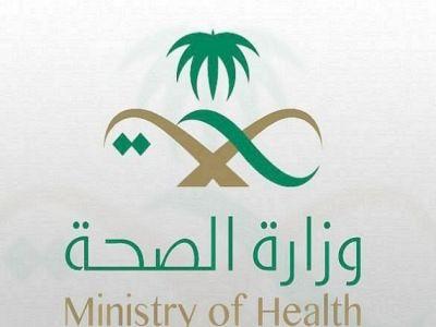 «الصحة» تمنع بطانيات تغطية المرضى لنقلها العدوى بينهم