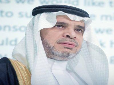 """جامعة الملك خالد تنظم مؤتمر """"الدراسات العليا في الجامعات السعودية : الواقع وآفاق التطوير"""""""
